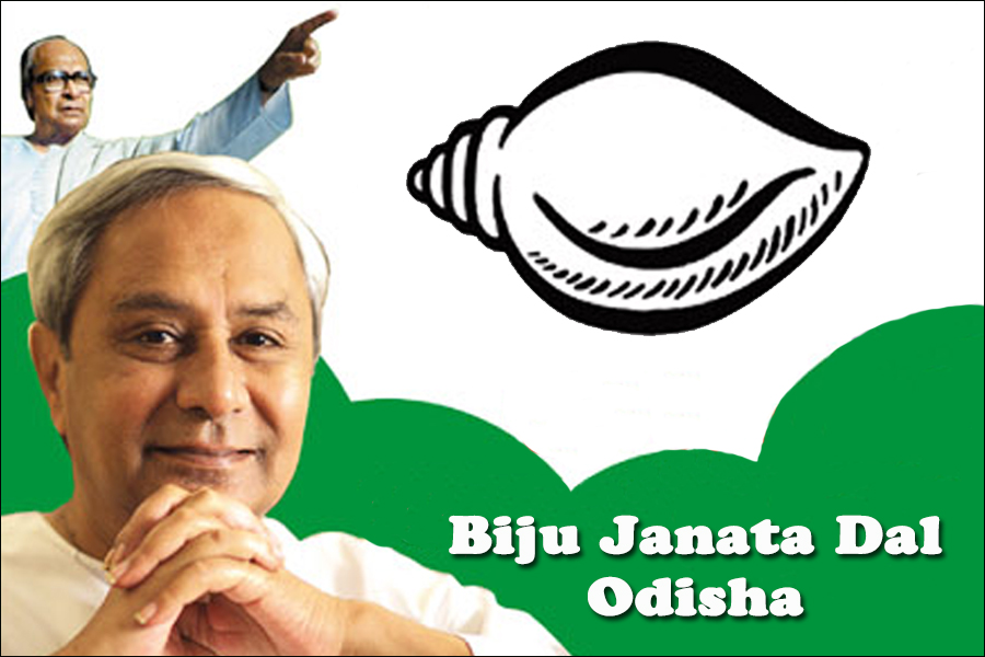 BJD's 'Touch-me-Not ' Stance On Rafael Scam - The Samikhsya English