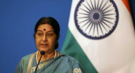 Sushma Swaraj UNI