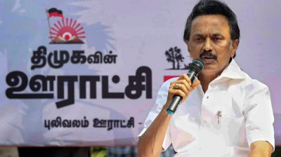 Crop loans of all farmers will be completely waived : DMK
