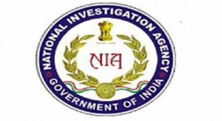 NIA arrests accused Shaibu Nihar in ISIS Wandoor case