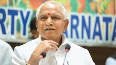 Knitting dreams to rule again an upbeat Yeddyurappa convenes meeting of BJP MLAs, MPs on May 24,
