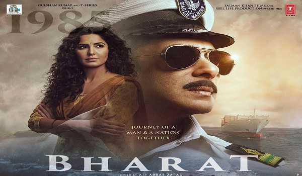 , Salman Khan starrer 'Bharat' collects Rs 160 cr at BO