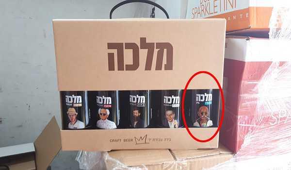 Gandhi image on liquor bottles of Maka Brewery