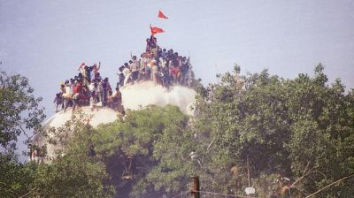 Ayodhya attack verdict likely on June 18