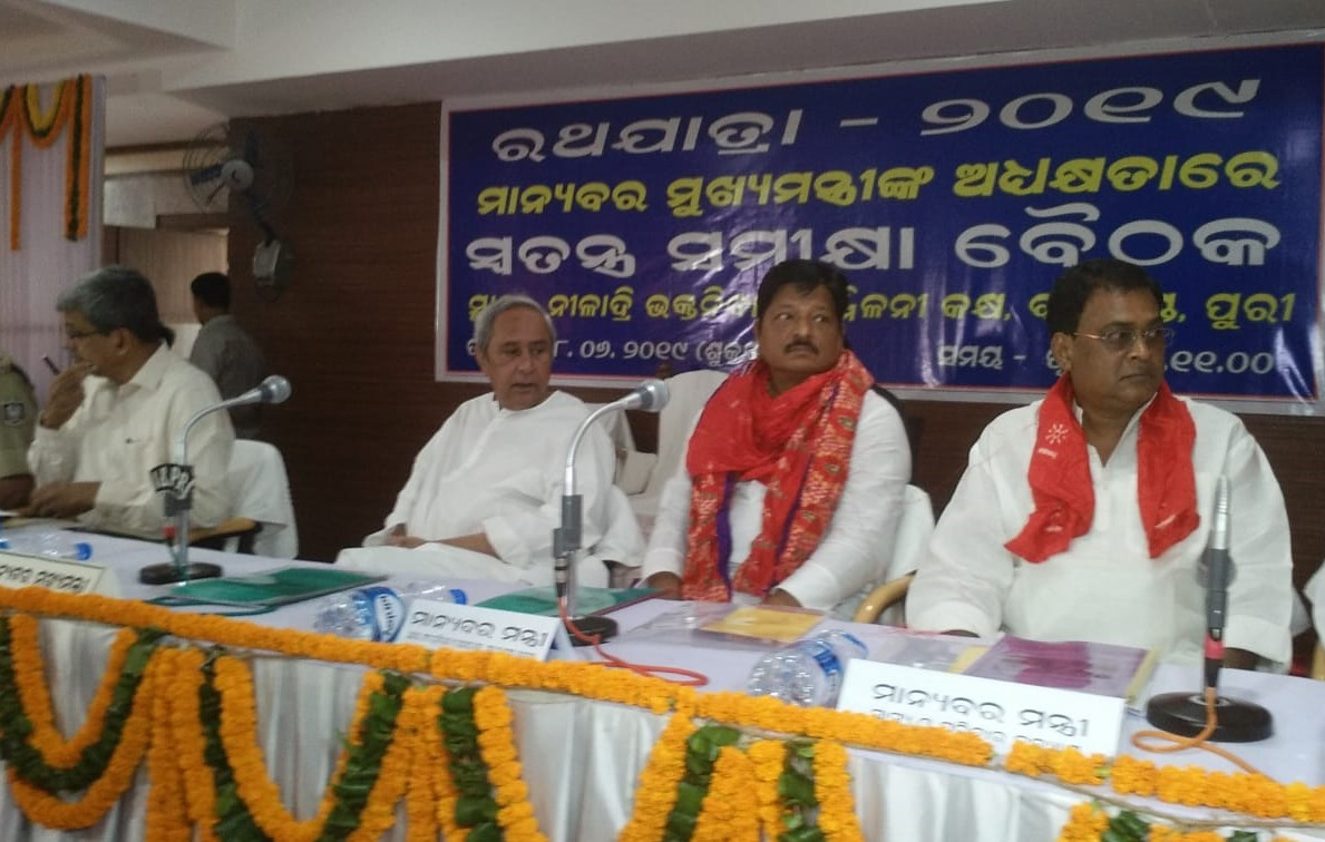 Naveen seeks cooperation for success of Puri car festival