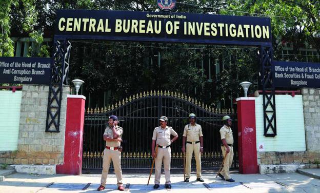 Central govt asks CBI to start criminal prosecution against Ex-Director of NITA