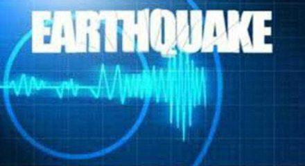 6.0Magnitude quake