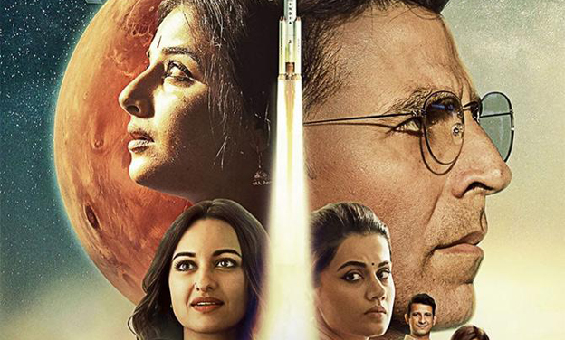 Makers release new poster of 'Mission Mangal'; trailer to be out on July 18