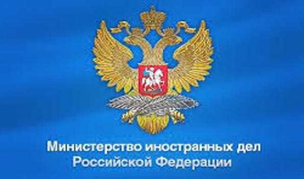 Big boost for India as Russia says Art 370 revocation within constitutional framewor