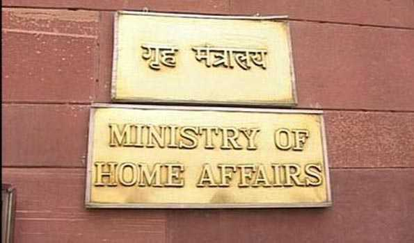 Home Ministry rubbishes report of huge protest