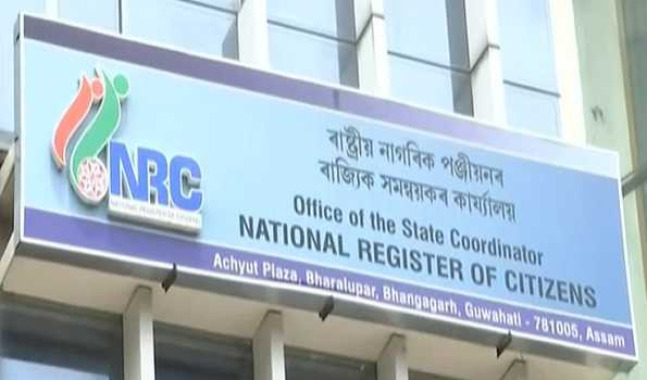 Final Assam NRC list out, 19 lakh applicants excluded