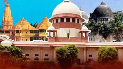 Errors of major import in SC Ayodhya order: Curative plea