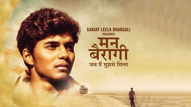 Makers release first look poster of special feature on PM Modi titled 'Mann Bairagi'
