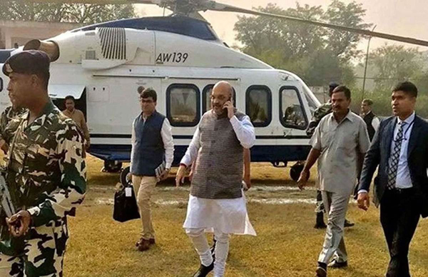 Amit Shah's helilcopter makes emergency landing in Maharashtra