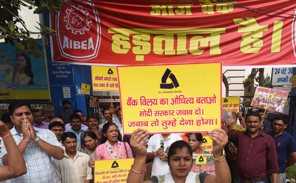 PATNA, OCT 22 (UNI):- Bank employees hold a demonstration as part of their one-day nationwide strike against the merger of public sector banks in Patna on Tuesday.UNI PHOTO-10U