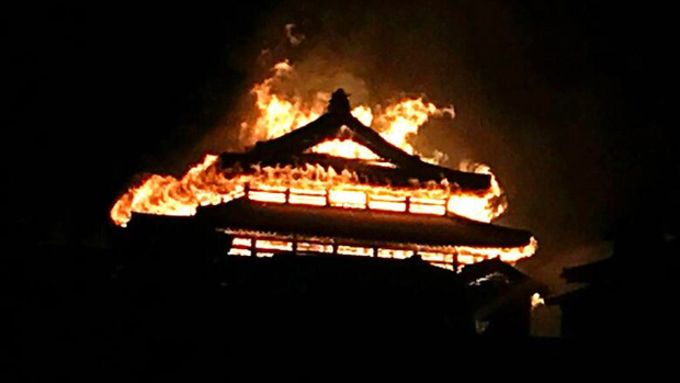 World Heritage site on fire in Japan's southern Okinawa prefecture - Reports