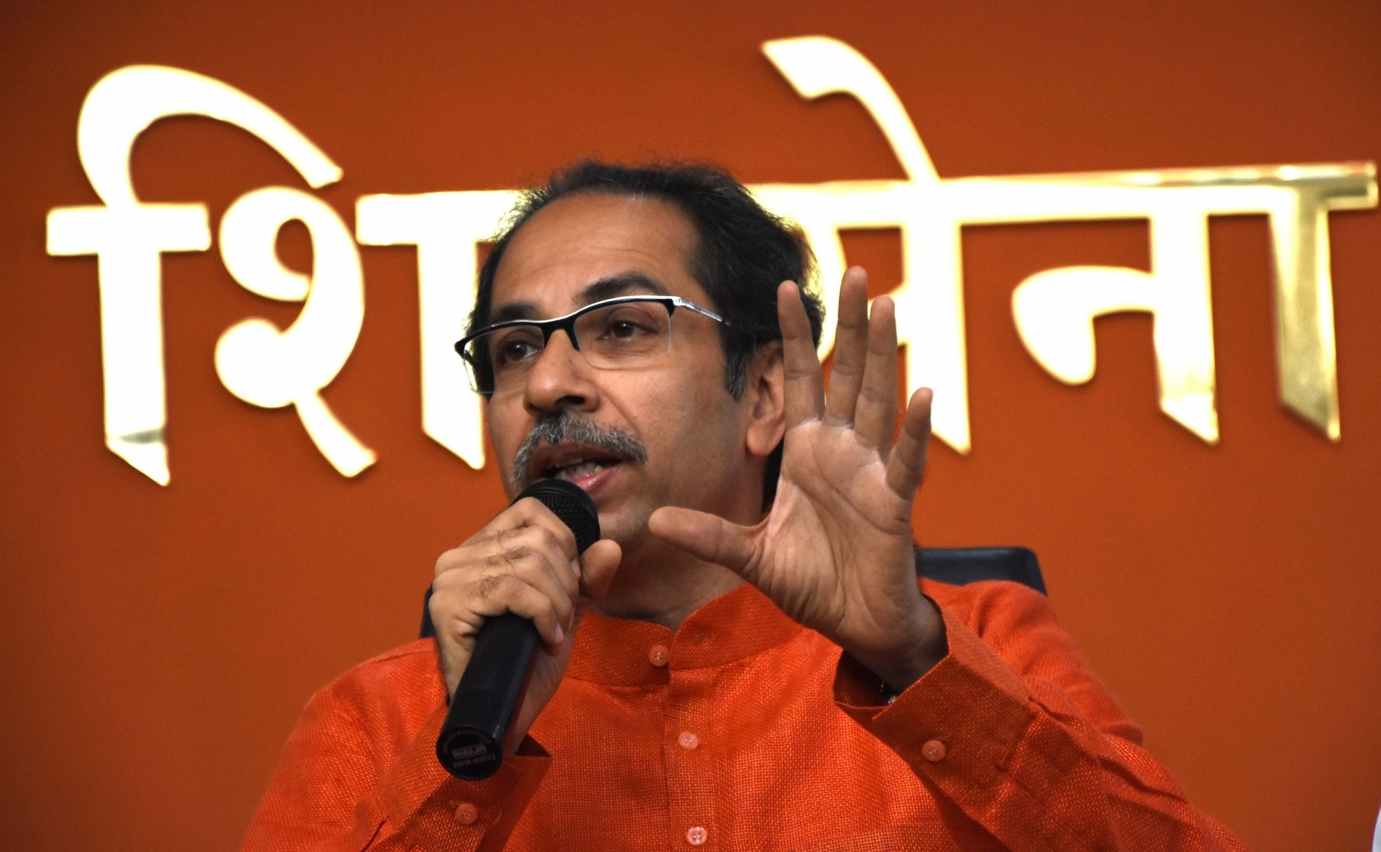Udhav's U-turn! choreographs Sena's flip-flops on CAB