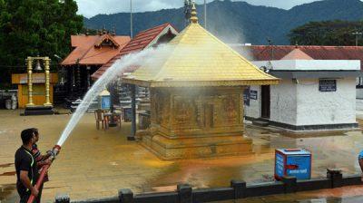 SABARIMALA ,NOV 30 (UNI)-A view of cleaning work at Malikappuram Temple , during the Mandala Makaravilakku season in Sabarimala on Saturday.UNI PHOTO-92U