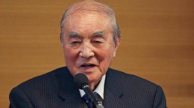 Former Japanese PM Nakasone passes away