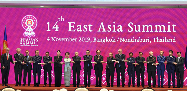 BANGKOK, NOV 4 (UNI):- Prime Minister Narendra Modi in a group photograph with other world leaders, at the 14th East Asia Summit, in Bangkok on Monday. UNI PHOTO-9F