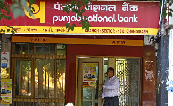 Rs 13,500cr PNB scam: Forensic Audit bares 'modus operandi'