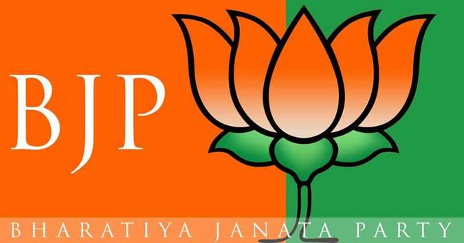 Maha BJP rebels may face expulsion