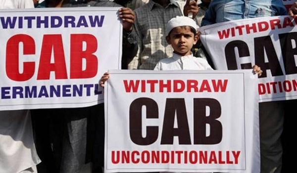 CAA protest: Entry, exit gates around Red Fort closed