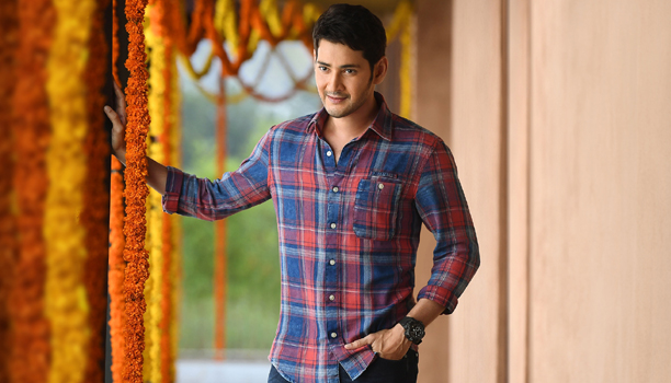 "Hyderabad: Actor Mahesh Babu in ""Sarileru Neekevvaru"" Movie"