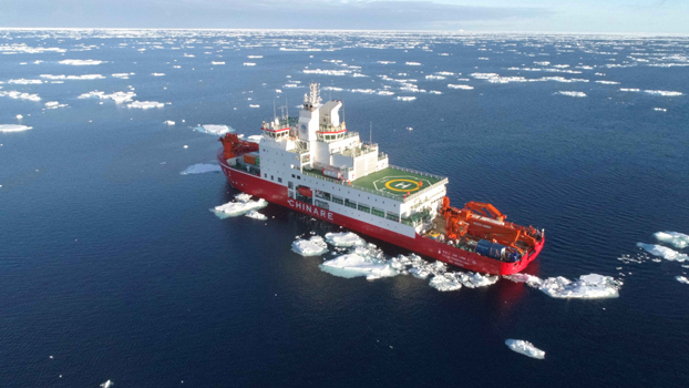 (200121) -- ABOARD XUELONG 2, Jan. 21, 2020 (Xinhua) -- Aerial photo taken on Dec. 20, 2019 shows China's polar icebreaker Xuelong 2, or Snow Dragon 2, conducting scientific researches in the Cosmonauts Sea. (Xinhua/Liu Shiping)