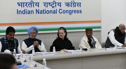 Congress working committee to meet today