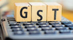 GST e-invoicing mandatory from October