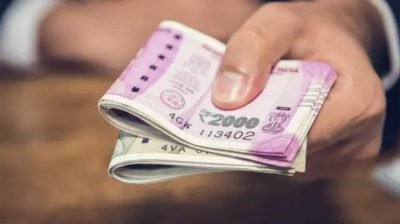 Rupee's new low: Rs 75/$ for the first time