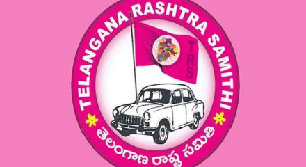TRS takes early leads in Telangana municipal polls