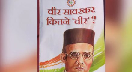 Opposition has nothing to discuss but Savarkar: Shiv Sena