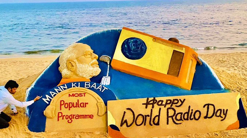 Twitterati greet people on World Radio Day