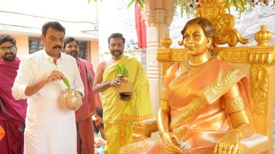 Hyderabad: Celebs at Vijaya Nirmala Statue Inauguration