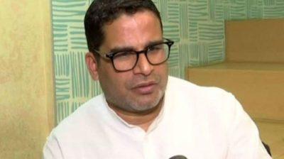 Prashant Kishor's 'Baat Bihar Ki' campaign from today
