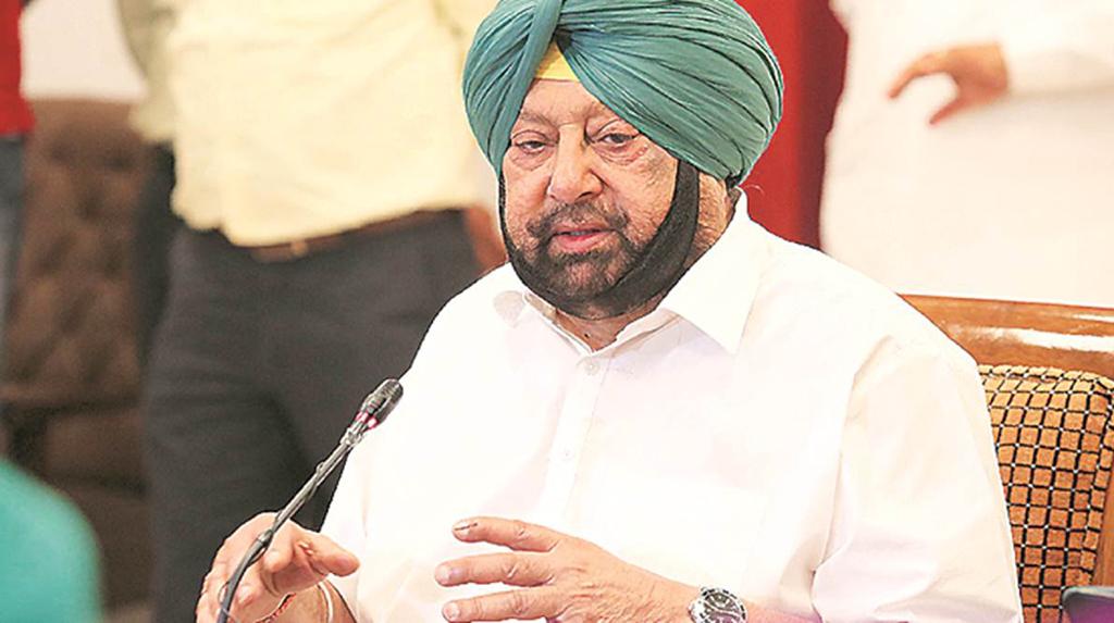 Punjab CM conferred with 'Adarsh Mukhya Mantri Puraskar'