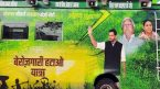 RJD's hi-tech bus belongs to a BPL card holder: JD-U