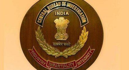 CBI books GST Assistant Commissioner for corruption