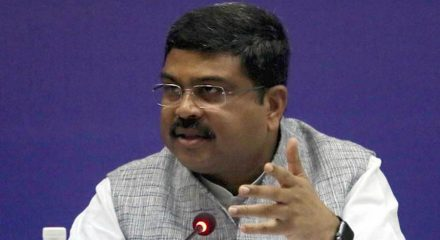 Odisha set for next level of industrial growth: Pradhan
