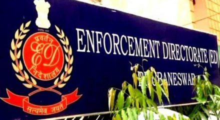 Bike Bot scam: ED raids locations in Delhi, Noida, Lucknow