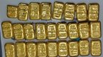 Sonbhadra gold reserve: How did the information spread?
