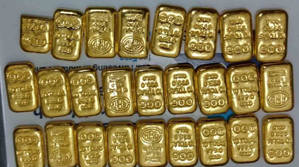 Over 4 kg smuggled gold seized at Chennai Airport
