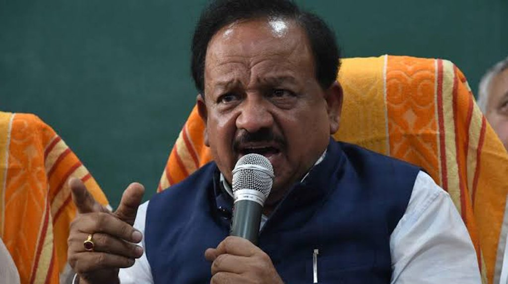 Worried about fire incident in my constituency: Harsh Vardhan