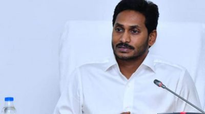 SC to hear plea for action against AP CM for attacking judges