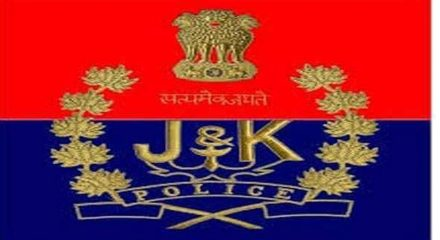 Sedition case against 3 Kashmiri students in Karnataka