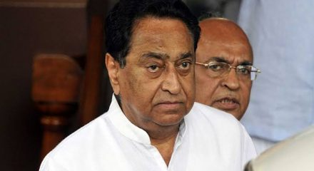 Kamal Nath questions Modi's claims on surgical strikes