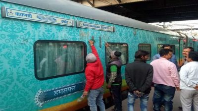 Kashi Mahakal Express to start commercial run from today