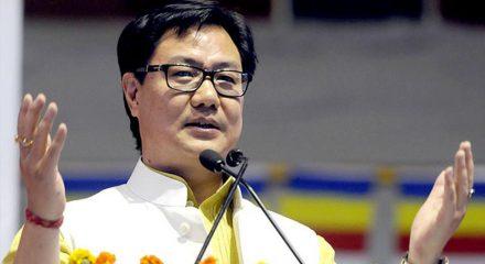 Rijiju, Munda to inaugurate Khelo India e-Pathshala
